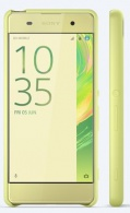 SBC26 Sony Style Back Cover pro Xperia XA Lime Gold