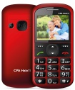 CPA Halo 11 red